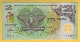 PAPOUASIE - NOUVELLE GUINEE - Billet De 2 Kina. 1991.  Pick: 12. NEUF - Papua New Guinea