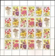 Russia 1996 M/sheet MNH** - Yvert 6165/69 - 1923-1991 URSS