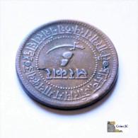 India - Baroda - 1 Paisa - 1893 - India