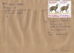 Ethiopia 2005 Abiyadi Postal Agency Bushbuck Antilope Cover - Ethiopië