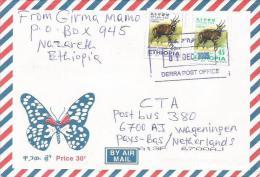 Ethiopia 2005 Derra Postal Agency Bushbuck Antilope Cover - Ethiopië