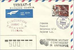 BH 1995 MILITAR POST -UKRBAT ON UN BOSNIA, SARAEVO - ROVNO, LETTER - Militaria