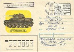 BH 1994 MILITAR POST -UKRBAT ON UN BOSNIA, BOSNIA - KIEV, LETTER - Militaria