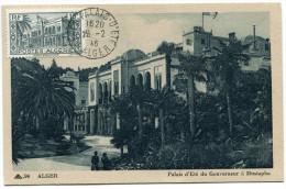 ALGERIE CARTE MAXIMUM DU N°200  15F. PALAIS D'ETE A ALGER OBLITERATION ALGER-PALAIS D'ETE 28-2-46 ALGER - Cartes-maximum