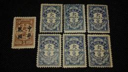 China , Chine - Empire  - 1904 -  Blue Postage Due   - Unused - Chine