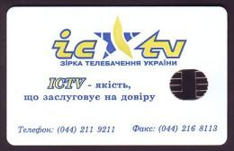 UKRAINE, 1996. KIEV. ICTV. Cat.- Nr. K9-X5. 280 Units. Chip N. Matt Plastic - Ukraine