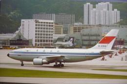 AIRBUS A 310       CAAC   B 2302 - 1946-....: Modern Era