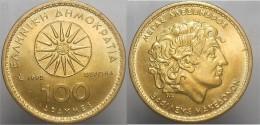 100 Dracme 1992 - Grecia