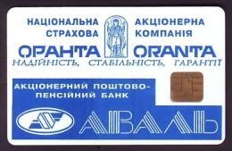 UKRAINE, 1996. KIEV. ORANTA / AVAL-BANK. Cat. - Nr. K5-Y7. 840 Units. Chip KM. Matt Plastic - Ukraine