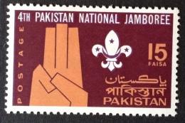 Pakistan MH* 1967 Sc 234 - Pakistan