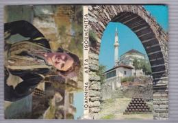 Dépliants De 12 Cartes Postales - 11 X 7,4 - Grèce - Greece - Grèce