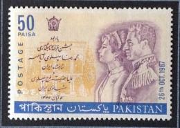 Pakistan MH* 1967 Sc 244 - Pakistan