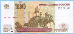 Russia 100 Roubles 1997 ( 2004 ) UNC Bank Note ´view Of City Moscow´ - Russie