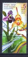 ISRAEL ECUADOR 2014 FLOWER ORCHID BEE MONKEY - Nuevos (con Tab)