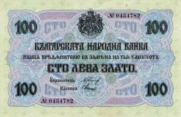 Bulgaria,100 Leva Zlato,serial # Without Prefix Letter.,ND(1916) Pick 20a,aUNC,see Scan - Bulgaria