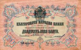 """Bulgaria 20 Leva Zlatni  ND(1904-1907),blue Signatures:Chakalov & Gikov,gold Issue,Pick.9f,""""Orlov"""",see Scan - Bulgaria"""