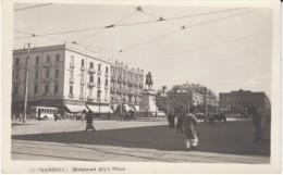 Alexandria Egypt, Mohamed Aly's Place, Street Scene, C1950s Vintage Real Photo Postcard - Alexandria