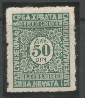 Jugoslawien / Yugoslavia - Mi.Porto 61IIA With DOUBLE PERFORATION - Mint / * 1921 Mi.CV: -.- - Portomarken