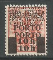 Jugoslawien / Yugoslavia / Bosnia - Mi.Porto 16DD - MNH / ** 1919 Double Overprint SIGNED - Portomarken