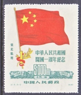PRC  NORTH-EAST  LIBERATED  AREA  1 L 159   Reprints   *    FLAGS - North-Eastern 1946-48