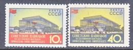 RUSSIA  2051-2    **     BRUSSELS  EXPO. - 1923-1991 UdSSR