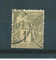 Colonie Type Alphée  N°59  Oblitération De Madagascar - Alphée Dubois