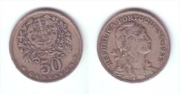 Portugal 50 Centavos 1935 - Portugal
