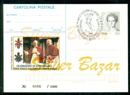 INTERO POSTALE - INTERI POSTALI - CARTOLINA POSTALE - IPZS - I.P.Z.S-CISTERNA -PAPI-PAO LO VI°-ANNO SANTO-GIUBILEO - 6. 1946-.. Repubblica