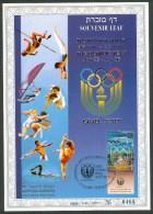Israel SOUVENIR LEAF - 1995, Carmel Nr. 194 , Nr 0464 Of 1010, Limited Ed., Mint Condition - Other