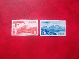 JAPON 1953, YVERT 547-48,  **MNH** - 1926-89 Kaiser Hirohito (Showa Era)