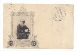 110043 -   Leon Tolstoi Carte Pour Le 70e Anniversaire De Sa Naissance 1898 - Russie