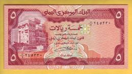 YEMEN - Billet De 5 Rials. 1991. Pick: 17c. NEUF - Yemen