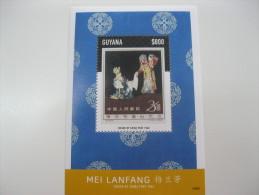 Guyana-2014-Art-120th Anniversary Of The Birth Of Mei Langfang-Peking Opera - Stamps