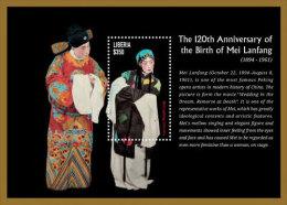Liberia-2014-Art-120th Anniversary Of The Birth Of Mei Langfang-Peking Opera - Liberia