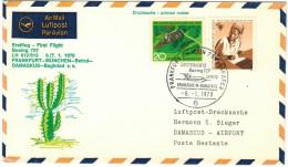 GERMANIA - GERMANY - Deutschland - ALLEMAGNE - 1970 - First Flight LH 612 - Premier Vol - Frankfurt-Damaskus - Lufthansa - Aerei