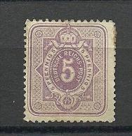 Deutsches Reich Michel Nr. 40I:  1880. Freimarken: Ziffer - Duitsland
