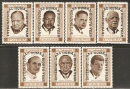 Fujeira 1969 Mi# A 374-A 380 A ** MNH - Overprinted - International Year Of Human Rights - Fujeira