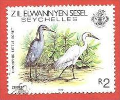 SEYCHELLES USATO - 1990 - Zil Elwannyen Sesel - Dimorphic Little Egret - 2 Rs - Michel ---- - Seychelles (1976-...)