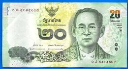 Thailande 20 Bath 2013 Que Prix + Port Baht Thailland Thailand Roi King Paypal Bitcoin OK - Thailand
