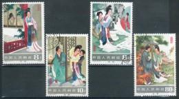 China, MiNr.1860/63o , Pracht - Oblitérés
