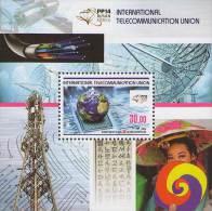 Kyrgyzstan 2014 ITU Conference In Korea SS MNH - Kyrgyzstan