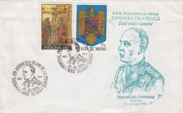 FIELD MARSHALL ION ANTONESCU, SPECIAL COVER, 1994, ROMANIA - 1948-.... Republiken