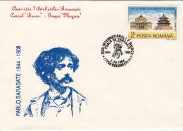 PABLO SARASATE, COMPOSER, SPECIAL COVER, 1994, ROMANIA - Musique