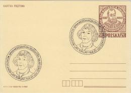 ASTROLOGY, NIKOLAUS COPERNICUS, PC STATIONERY, ENTIER POSTAUX, 1983, POLAND - Astrology