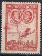 Sello 1 Pta Pro Union Iberoamericana, Sin Dentar, Num 578 ** - 1889-1931 Reino: Alfonso XIII