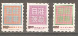3 Sellos    Muestra Formosa - 1945-... Republic Of China