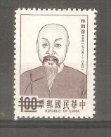 Sello Nº 888  Muestra Formosa - 1945-... Republic Of China