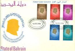 BAHRAIN * FIRST DAY COVER 16-12-1981 (9388) - Bahrein (1965-...)