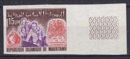 Mauretanie 1973 Interpol 1v IMPERFORATED) ** Mnh (18811) - Mauritanië (1960-...)