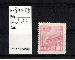 CHINE 1950 / YT 840A*   (D)  Neuf Sans Gomme  Cote 2006 = 1.50 Euros // Scan Non Contractuel 5 EX. Identiques // - 1949 - ... People's Republic